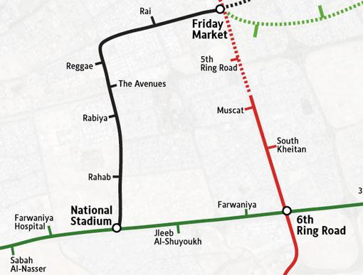 Farwaniya-Metro