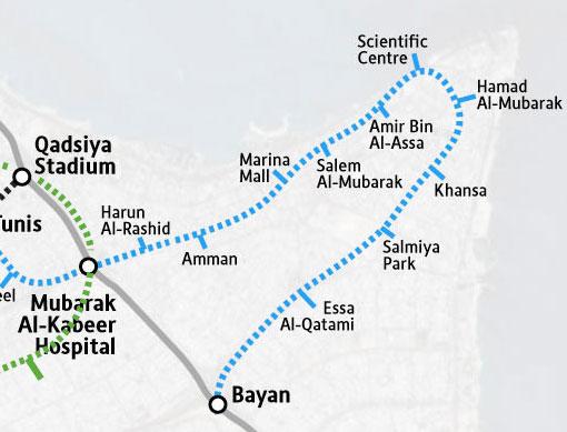 Salmiya-Metro